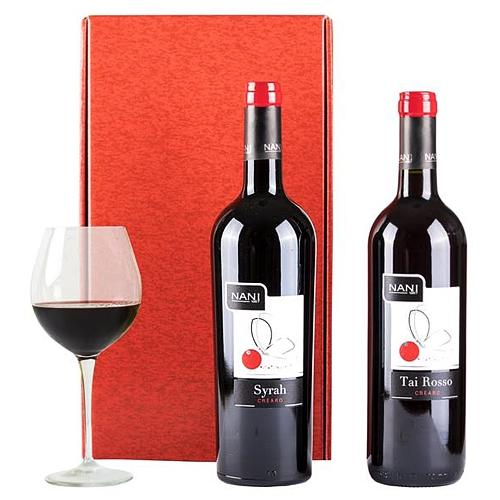 Highly Enjoyable New Year Goodness Wine Gift Set
